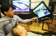 Samsung creó un mouse que se controla con la vista